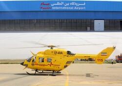 فرودگاه پیام مرکز تعمیر و پشتیبانی بالگردهای اورژانس هوایی