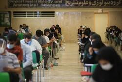 ۲۰ هزار نفر در آزمون استخدامی دانشگاه ها ثبتنام کردند/ امروز آخرین فرصت ثبت نام