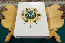 صبر و استقامت در برابر مصیبت در «اسلام دات کام»
