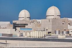 راهاندازی نخستین نیروگاه هستهای در کشورهای عربی