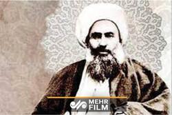 ۱۱ مرداد، سالروز شهادت شیخ فضلالله نوری