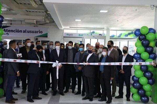 Iran opens first supermarket in Venezuela