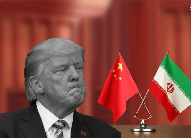 ما هي مخاطر الاتفاقية بين ايران والصين على الحلف الصهيو-أمريكي ؟