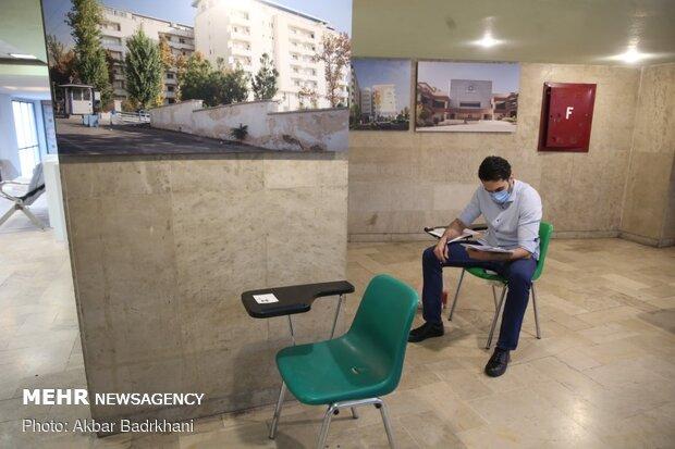 اصلاحات جدید دفترچه راهنمای آزمون استخدامی وزارت بهداشت منتشر شد