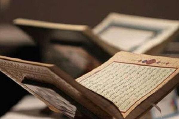 مسابقات تفسیر قرآن کریم در چهارمحال و بختیاری برگزار می شود