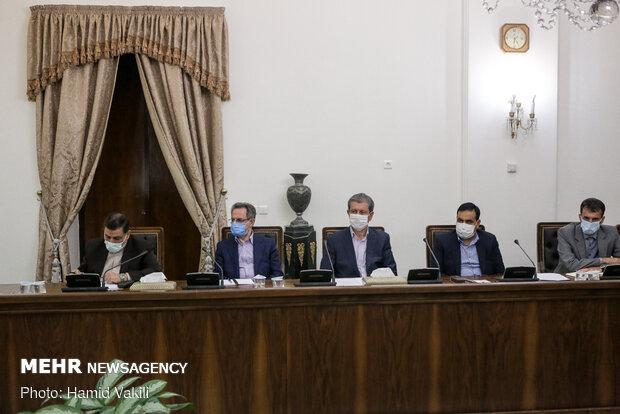جلسه بررسی مسائل مربوط به وقف کوه دماوند