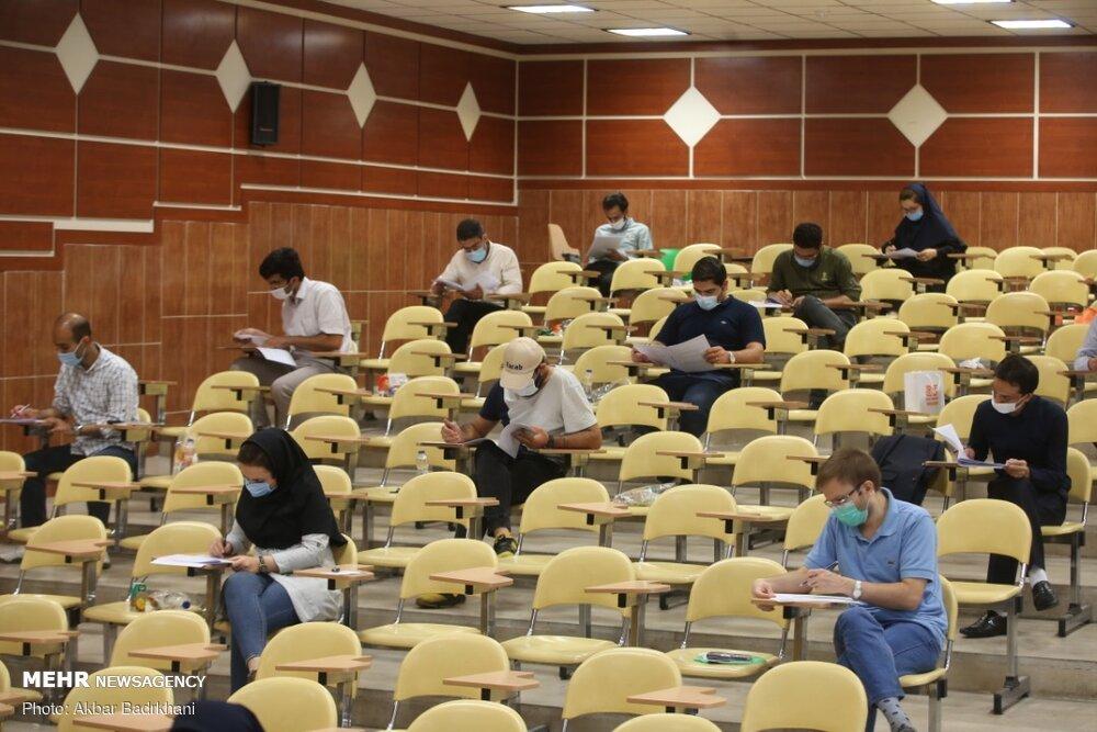 مهلت ثبت نام آزمون دستیاری تمدید شد/ برگزاری آزمون در فروردین ۱۴۰۰