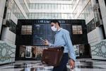 تامین مالی دولت از بازار سرمایه به ۲۳۰ هزار میلیارد رسید/ عایدی ۱۷ هزار میلیاردی از مالیات معاملات