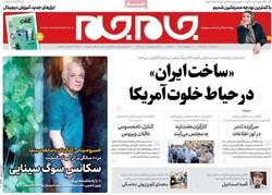 روزنامههای صبح یکشنبه ۱۲ مرداد ۹۹