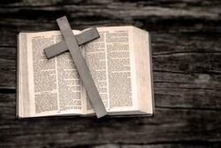 کنفرانس بینالمللی فلسفه مسیحیت برگزار میشود