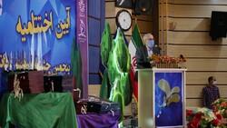 پنجمین جشنواره رویش دانشگاهی دانشگاه شیراز پایان یافت