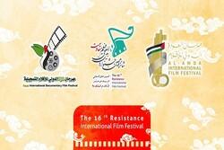 مقتضب المسابقة الرئيسية بمهرجان أفلام المقاومة الدولي الـ16