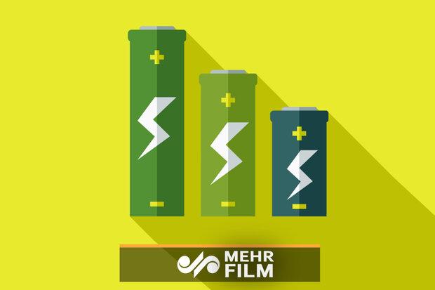 گجتی برای فهمیدن میزان شارژ باتری
