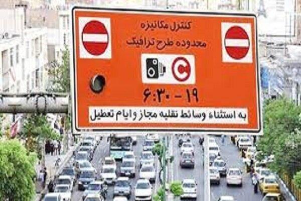 لغو طرح ترافیک در تهران یک هفته دیگر تمدید شد