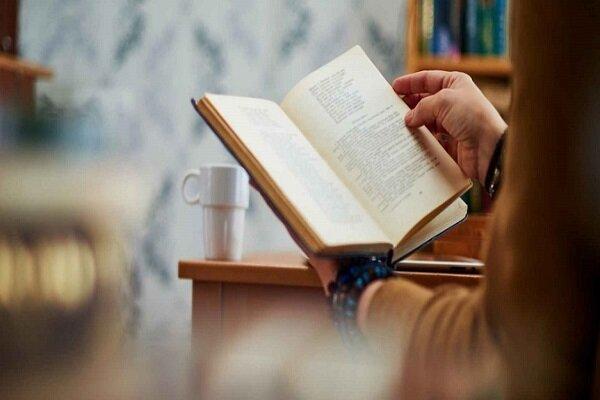 خواندن این ۵ کتاب را از دست ندهید