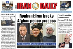Front pages of Iran's English-language dailies on August 3