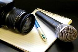 بیانیه انجمن روزنامه نگاران آذربایجان شرقی به مناسبت روز خبرنگار