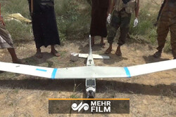 VIDEO: Yemeni military shoots down US drone