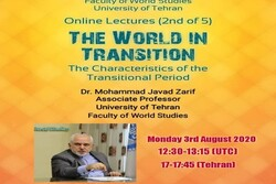 FM Zarif to address online lecture today