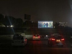 Drive-in movie theater in Qeshm Island
