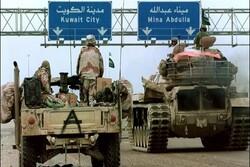 گذشت ۳۰ سال از حمله صدام به کویت؛ آیا اعراب عبرت گرفتهاند؟