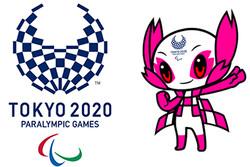 نامه کمیته بینالمللی پارالمپیک به کشورها؛ پارالمپیک توکیو قطعا برگزار میشود
