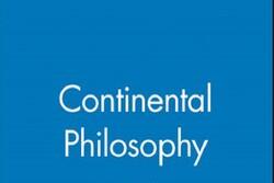 کنفرانس بینالمللی اخلاق در فلسفه قاره برگزار میشود