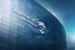 فارابی، کارگزاری در مسیر استانداردهای جهانی