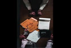 روایت ناگفتههایی از زندگی شهید حاجاسماعیل رضایی در یک کتاب