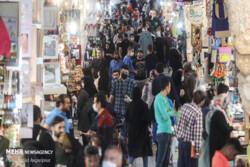 رتبه بندی خانوارهای ایرانی در پایگاه اطلاعات رفاهی ایرانیان