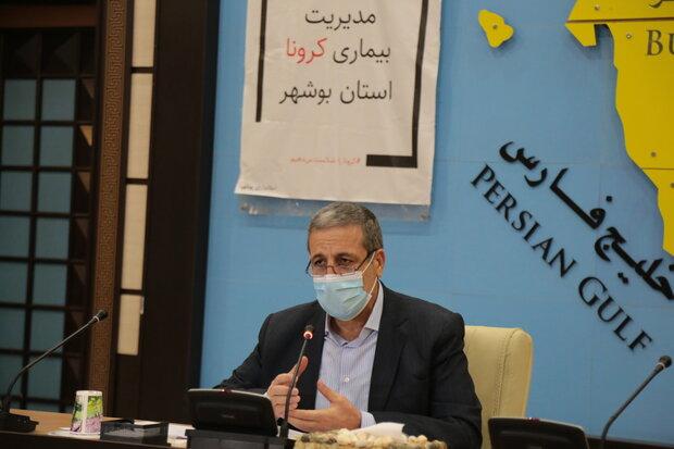 برگزاری مراسم سنتی عزاداری در استان بوشهر ممنوع است