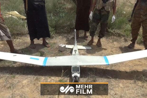 VIDEO: Yemeni military shoots down US drone