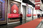 «پولِ فرش» ارائه خدمتی جدید از «مجتمع فرش زندیه» شیراز