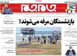 روزنامههای صبح سهشنبه ۱۴ مرداد ۹۹