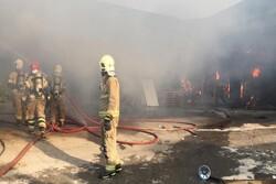 آتش سوزی گسترده در شهرک صنعتی جاجرود