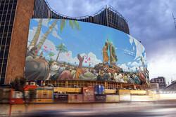 دیوارنگاره میدان ولیعصر (عج) رنگ «غدیر» به خود گرفت