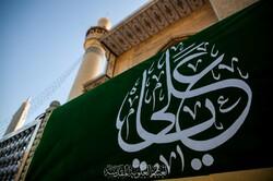 نعمت الهی ولایت در عید غدیر به جامعه بشری ارزانی شد