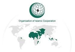 Iran marks Islamic Human Rights Day