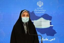 وزارة الصحة تعلن تسجيل 117 حالة وفاة جديدة جراء كورونا في ايران