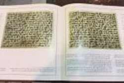 رونمایی از قدیمیترین نسخ خطی منسوب به امام علی(ع) در حرم رضوی