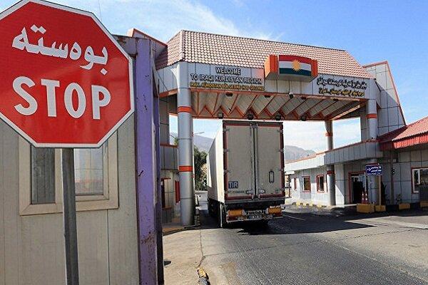 IKBY, Türkiye'ye sınırını kapatma kararı aldı