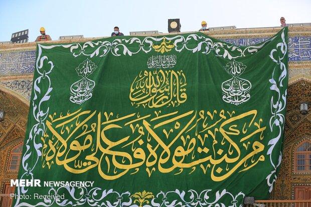 Imam Ali's holy shrine decorated for Eid al-Ghadir