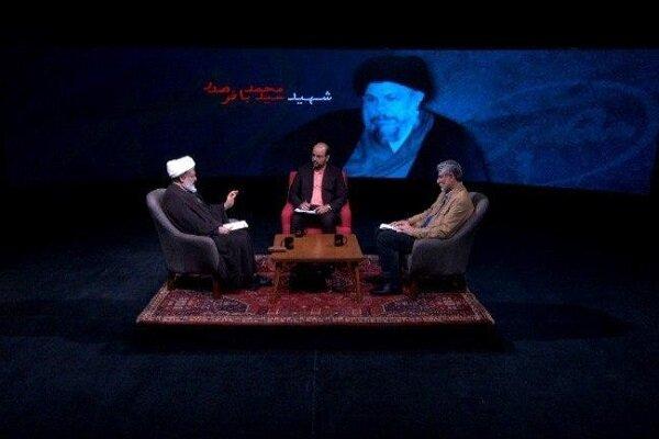 تصویر گفتگو در برنامه مصیر شبکه 4 مرداد ماه 1399