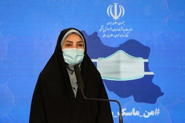 İran Sağlık Bakanlığı'ndan son koronavirüs açıklaması