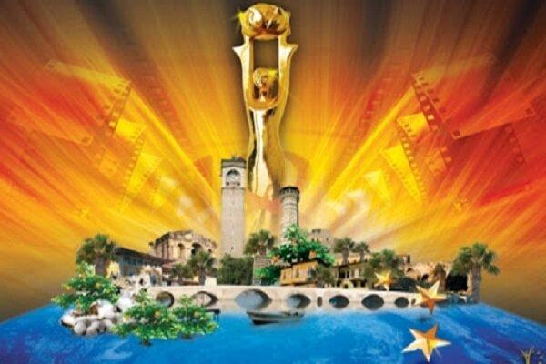 Altın Koza Film Festivali 14-20 Eylül'de yapılacak