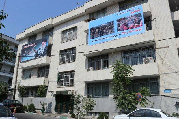 Embassy of Pakistan marks Youm-e-Istehsal