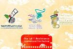 اعلام حمایت نهادهای سینمایی فلسطین از جشنواره «مقاومت»
