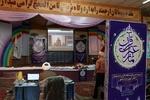 مرحله نهایی مسابقات سراسری قرآن دانشآموزان در حال برگزاری است