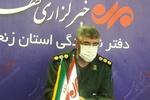 ۸۷ هزار بسته کمک معیشتی توسط سپاه زنجان توزیع شد