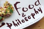 کنفرانس بینالمللی فلسفه و غذا برگزار میشود